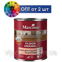 Maxima эмаль для пола износостойкая - красно-коричневая, 2.8 кг