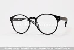 Кругла чоловіча оправа для окулярів. Іміджеві чорні круглі окуляри