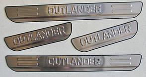 Mitsubishi Outlander 2015 накладки на пороги дверних прорізів тип B