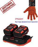 Зарядное устройство Dnipro-M FC-230 Dual! Два аккумулятора одновременно! Практично! Качество!, фото 1