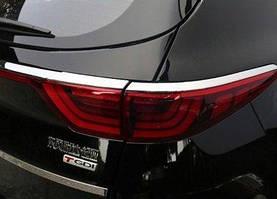 Kia Sportage KX5 Mk4 2015+ хром накладки верхние на задние фонари
