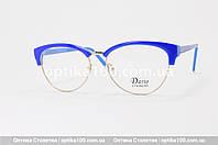 Синяя женская оправа для очков с золотистым ободком. На небольшое лицо!, фото 1