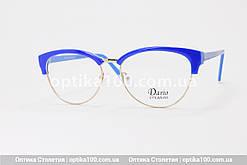 Синя жіноча оправа для окулярів з золотистим обідком. На невелике обличчя!
