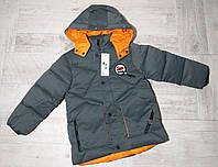 Серая Куртка на мальчиков, сезон Зима