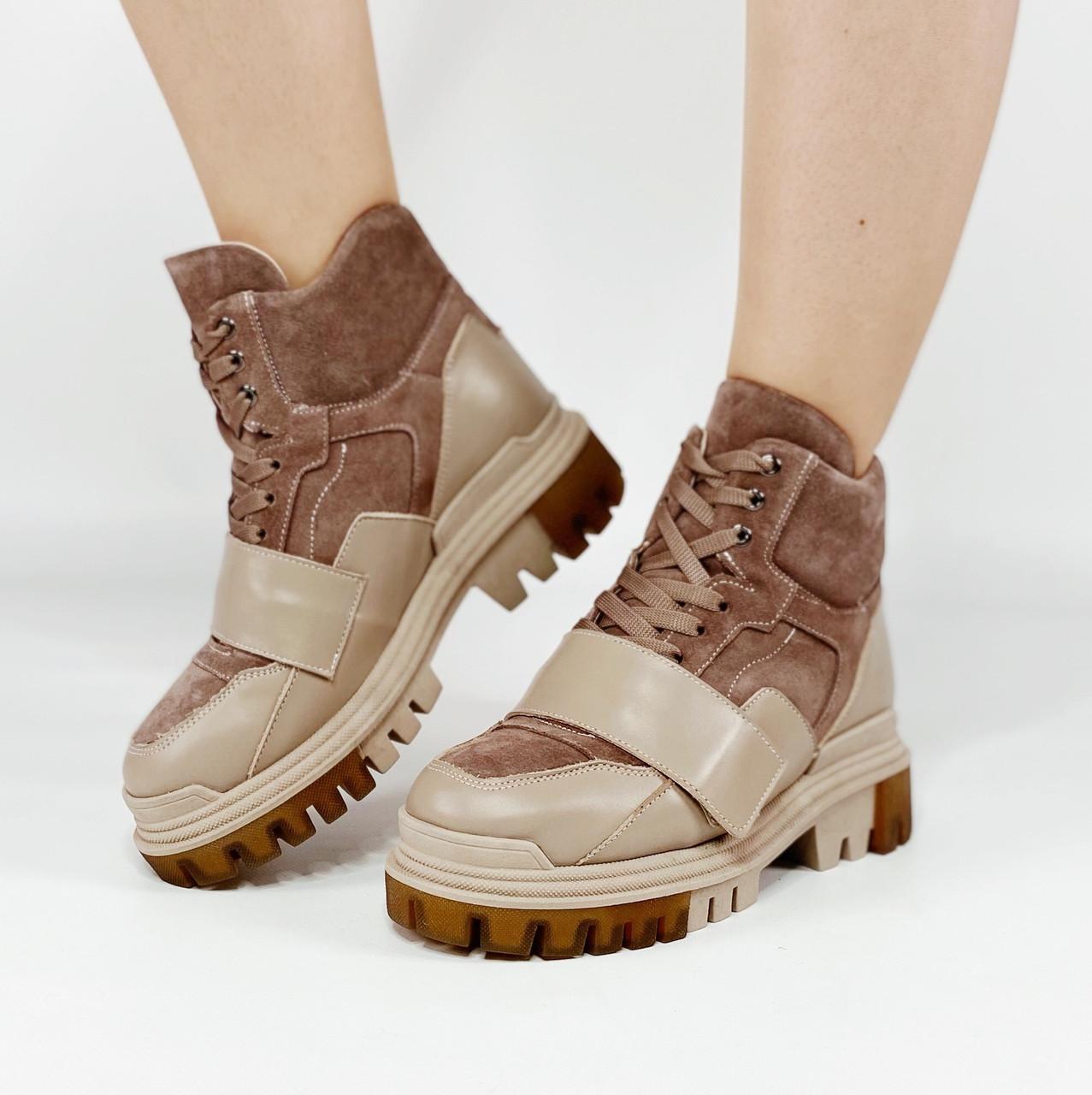 Ботинки стильные женские замшевые бежевые на шнурках с кожаными вставками MORENTO зимние