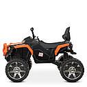 Дитячий квадроцикл M 4266 EBLR-7, шкіряне сидіння, колеса EVA, помаранчевий, фото 5