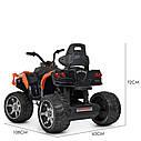 Дитячий квадроцикл M 4266 EBLR-7, шкіряне сидіння, колеса EVA, помаранчевий, фото 7