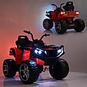 Дитячий квадроцикл M 4266 EBLR-7, шкіряне сидіння, колеса EVA, помаранчевий, фото 8