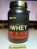 Протеин Optimum Nutrition Gold Standard 100% Whey Protein 908г