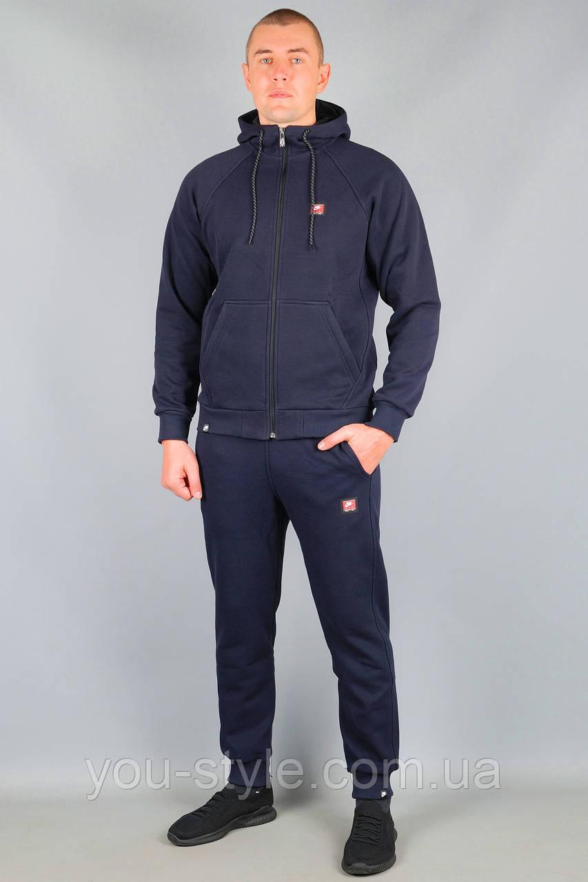 Зимовий спортивний костюм Nike 5632 Темно-синій