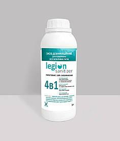 Універсальний засіб Legion sanitizer для дезінфекції всіх типів поверхонь та рук 1 л 0.5 % (111)
