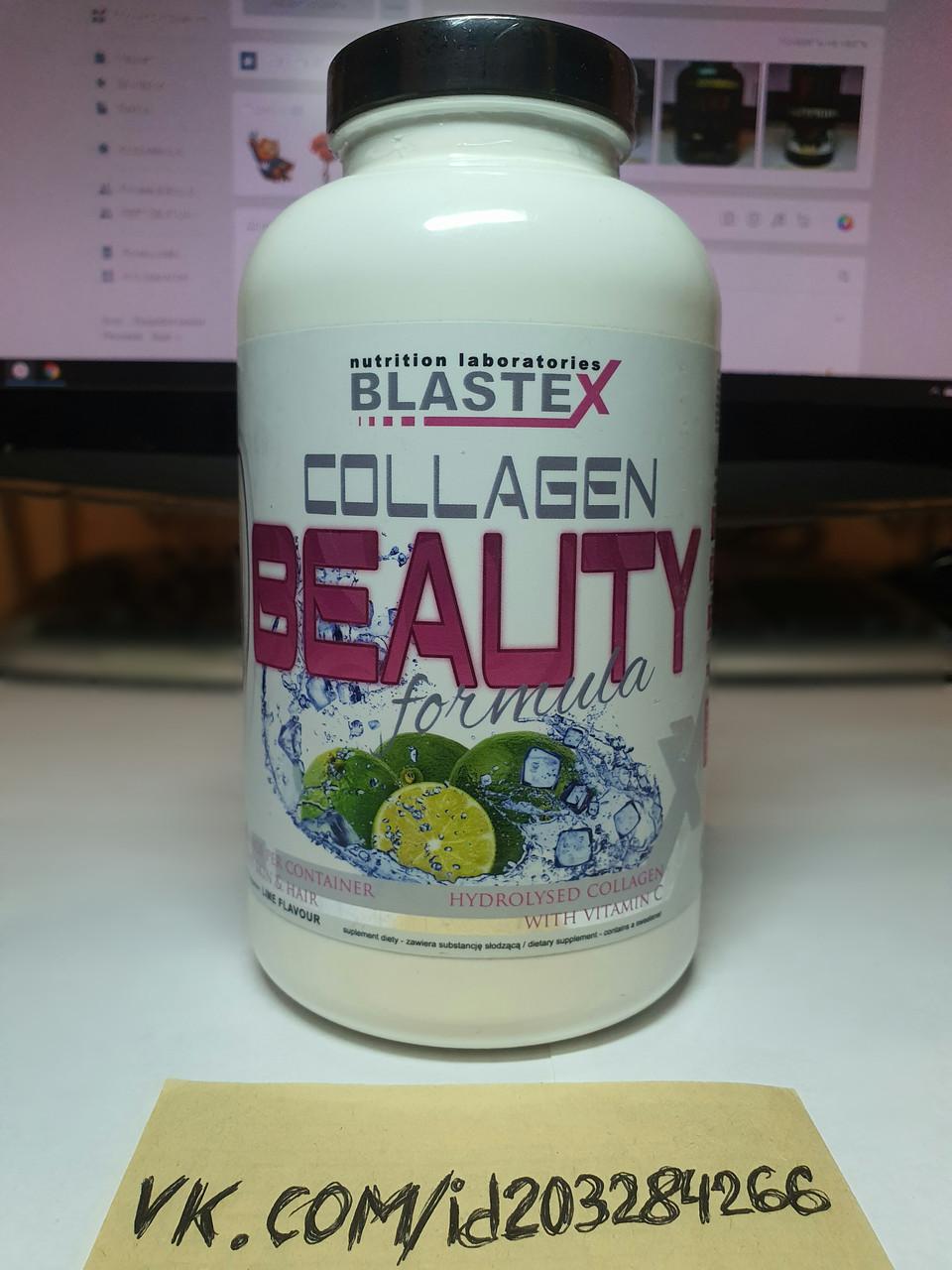 Коллаген для суставов кожи Blastex Collagen Beauty Formula 300г