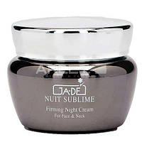 1244 Ночной лифтинг-крем для лица и шеи - Ja-De Nuit Sublime Firming Night Cream (Оригинал)