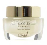 1289 Крем для кожи вокруг глаз - Ja-De Gold Eye Revial (Оригинал)