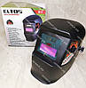 Комплект: Сварочный аппарат Eltos ММА-340 + болгарка + маска хамелеон, фото 5