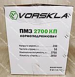Зернодробилка, крупорушка Vorskla 2700 Вт 240 Кг/час, фото 9