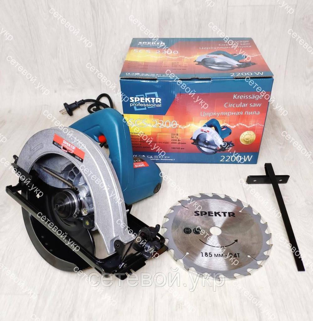 Пила дискова Spektr SCS-2200 паркетка циркулярка