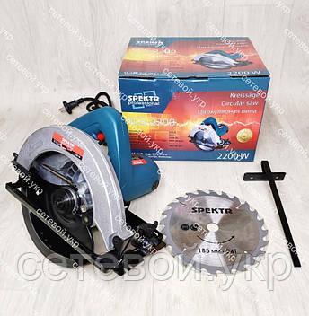 Пила дискова Spektr SCS-2200 паркетка циркулярка, фото 2