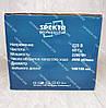 Пила дискова Spektr SCS-2200 паркетка циркулярка, фото 4