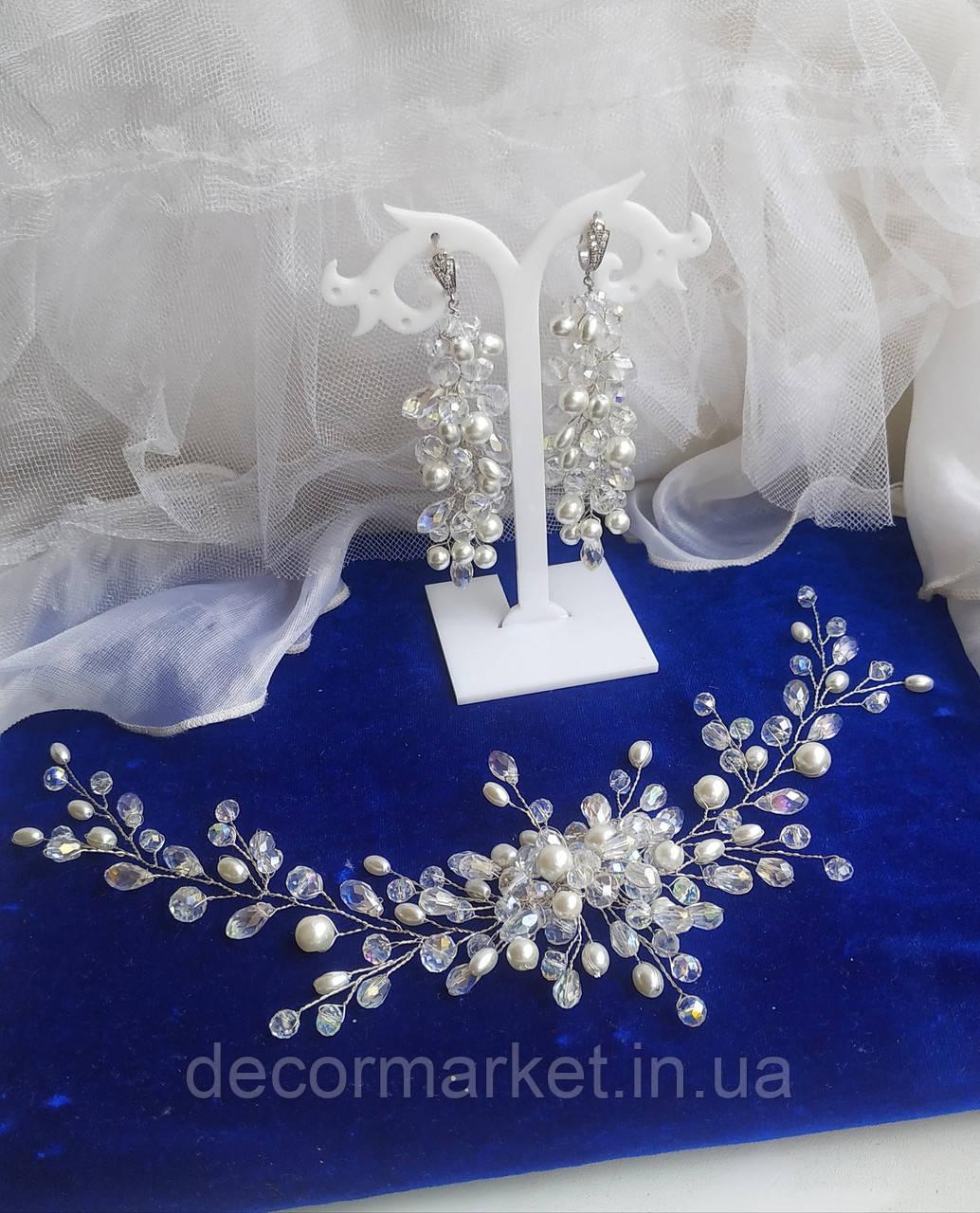 Свадебный хрустальный набор серьги+гребень