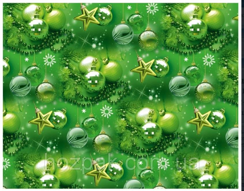 Подарочная бумага 70х100 Bum-049
