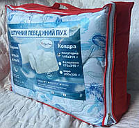 Одеяло двуспальное Био пух Лери Макс, размер 175х210см