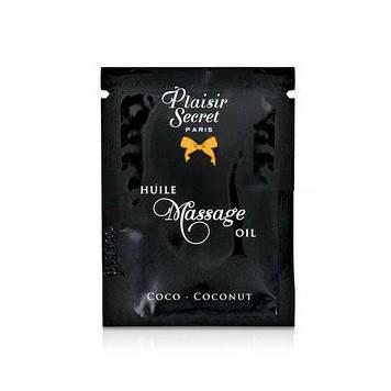 Пробник масажного масла Plaisirs Secrets Coconut (3 мл) SO1209 код