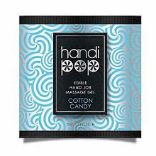 Пробник Sensuva - Handipop Cotton Candy (6 мл) SO3451 код