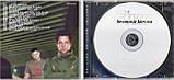 Музичний сд диск FIVE let's dance (2002) (audio cd), фото 2