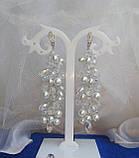 Свадебный хрустальный набор серьги+гребень, фото 3