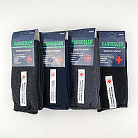 Махровые мужские носки для диабетиков без резинки Kardesler Турция
