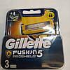 Кассеты картриджи для бритья Gillette Fusion PROSHIELD 3 шт.