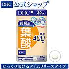 DHC Фолієва кислота 400 мкг повільного вивільнення, 30 таблеток на 30 днів, фото 2