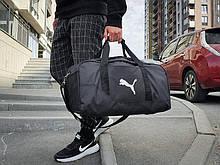 Большая спортивная сумка Puma HARD
