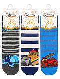 Махровые детские носки TM BROSS р.1-3 (22-24 см), фото 2