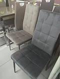 Стілець N-66-2 сірий вельвет Vetro Mebel (безкоштовна доставка), фото 10