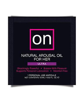 Пробник збудливого масла Sensuva - ON Arousal Oil for Her Ultra (0,5 мл) SO3545 код