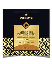 Пробник Sensuva - Ultra–Thick Water-Based Salted Caramel (6 мл) SO3382 код