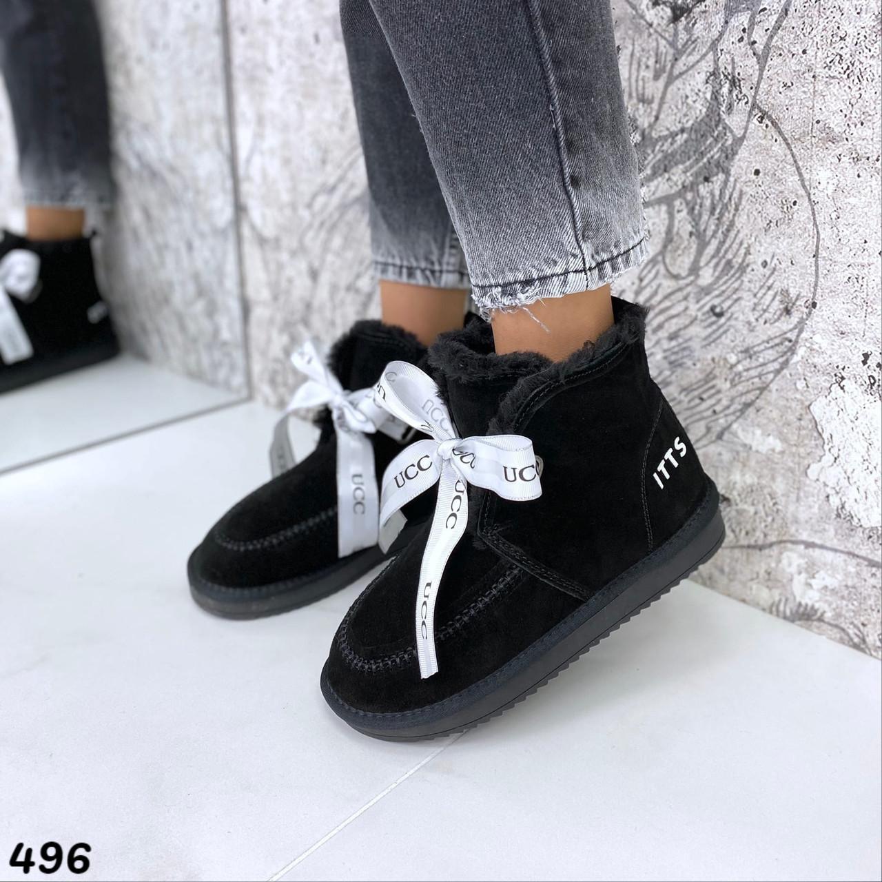 Угги женские черные 496