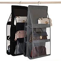 Органайзер для сумок подвесной STENSON 35 х 90 см (TL00020)