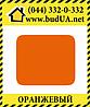 """Фасадная плитка """"Рваный камень"""" Оранжевая"""