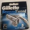 Змінні касети для гоління Gillette Sensor Excel 5 шт. Оригінал