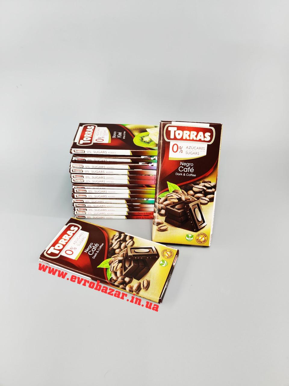 Шоколад Torras з кавовими зернами (без цукру)