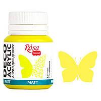 Краска акриловая матовая 20 мл, лимонный