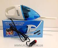 Автомобільний міні-пилосос High-power Portable Vacuum Cleaner 12V від прикурювача
