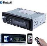 Магнитола Jsd-520 usb зарядкой + Bluetooth, фото 2