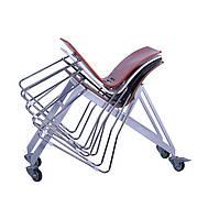 Тележка для стульев АМF Мальта