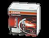 Ксенонова лампа D1S оригінал (OSRAM колба), лампа ксенон D1S 4300K ( 35w, 12мес. гарантія ) / 1шт, фото 4