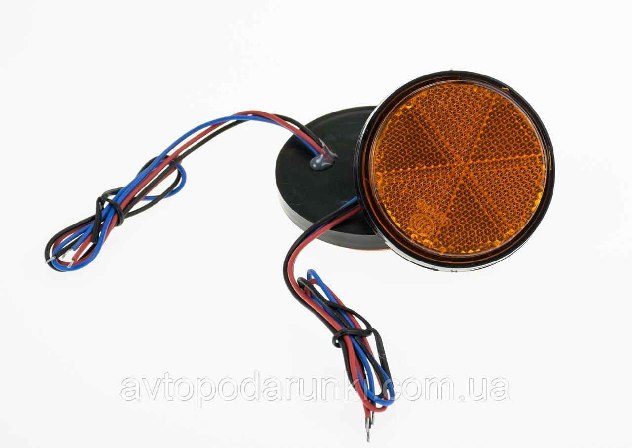Желтые LED отражатели, светодиодные катафоты,  ЛЕД маячки - отражатели / 2шт