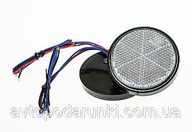 Белые LED отражатели, светодиодные катафоты,  ЛЕД маячки - отражатели / 2шт